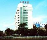Quanzhou Overseas Chinese Hotel