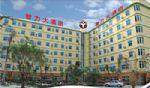 Intellect Hotel Sanya