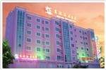 Donggang Sea View Hotel Sanya