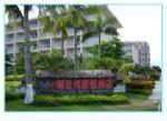 Yelan Bay Resort Sanya