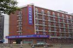 Hanting Hotel Shanghai Bund