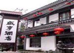 JinQin Holiday Hotel Shanghai Tianlin