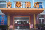 Jitai Hotel Qilianshan Road Shanghai