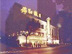 Qiandaohu Hotel Huangpu Inn Shanghai