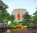 Qiandaohu Hotel Tianlin Branch Shanghai