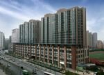Regalia Serviced Residences Changning Shanghai