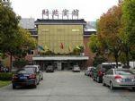Shanghai Caiyuan Hotel