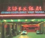 Shanghai Liang You Hotel