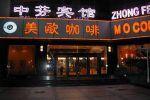 Shanghai SinoFinn Hotel