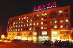 Shanghai Zhongxin Hotel(Tiankang Hotel Shanghai)