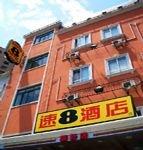 Super 8 Shanghai Feng Ye Bei Wai Tan