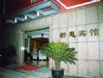 Xinhui Hotel Shanghai