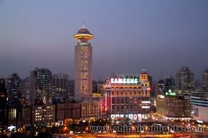 Radisson Shanghai New World