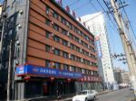 Hanting Express Inn Shenyang Taiqinggong Hotel