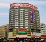 Hanting Express Inn Shenyang Wuai Hotel