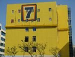 7 Days Inn Bagualing Shenzhen