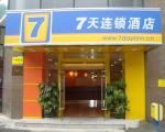 7 day Inn Wenjin Road Shenzhen