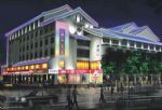 Fx Hotel Suzhou