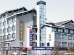 Hanting Express New Guanqian Inn Suzhou