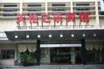 Suzhou Tianlunzhile Hotel