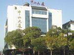 Zhongshan Hotel Suzhou