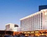 Taicang Garden Jinling Hotel