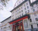 Bingzhou Hotel Taiyuan