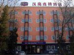 Hanting Express Inn Tianjin Hongqi Road Hotel