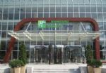 Holiday Inn Express Dongli Tianjin