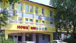 Home Inn Hongxing Road Tianjin