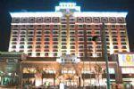 Huahai Hotel Tianjin