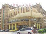 Tianjin Baolijin Hotel