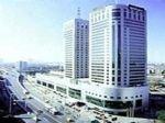 Tianjin Vansho Hotel(former Holiday Inn Tianjin)