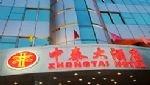 Zhongtai Hotel Tianjin
