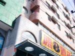 Super 8 Hotel Urumqi Musbox