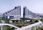 Fuwah Hotel Weifang