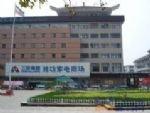 Huiquan Hotel Weifang