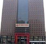 Yuan Fei Easy Hotel Weifang