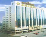 Wenzhou Yajin Hotel