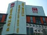 789 Hotel Zhanqian
