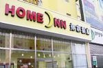 Home Inn Wuxi Xihu East Road