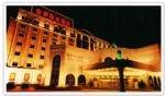Rome Hotel Wuxi