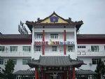 Home Inns Wuyishan Dawangfeng Inn