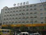 Shanxi Zhongyi Hotel