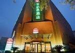 Ibis Hotel Xian