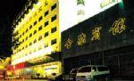 Jinrong Hotel Xian