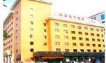 Shaanxi Nan Fang Hotel Anban Street Inn Xian