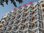 Super 8 Hotel Xian Huangcheng
