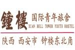 Xian Bell Tower Youth Hostel