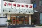 Xian Canaan Business Hotel